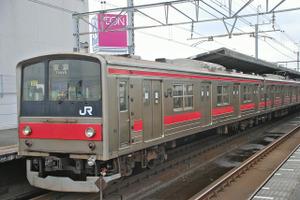 Resize2348