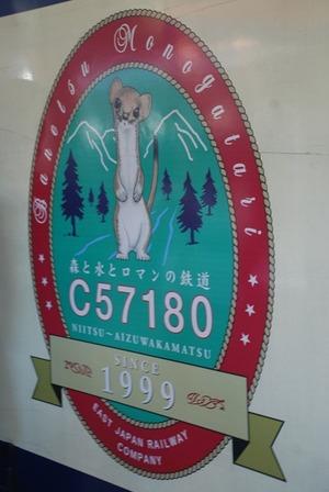 Resize2426
