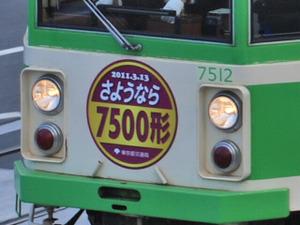 Resize2679