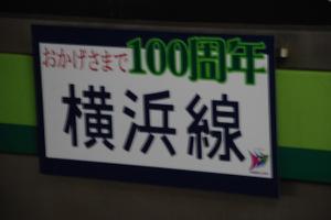 Resize3058