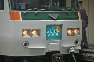 Resize3211