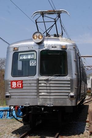 Resize3635