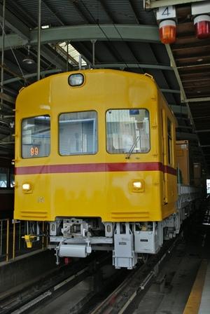 Resize4105
